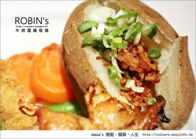 ROBIN's 牛排屋鐵板燒。台南晶英酒店