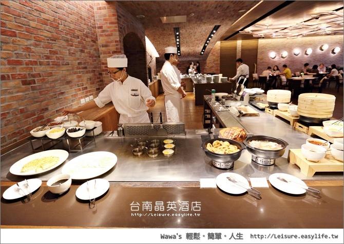 台南晶英酒店早餐沙拉吧