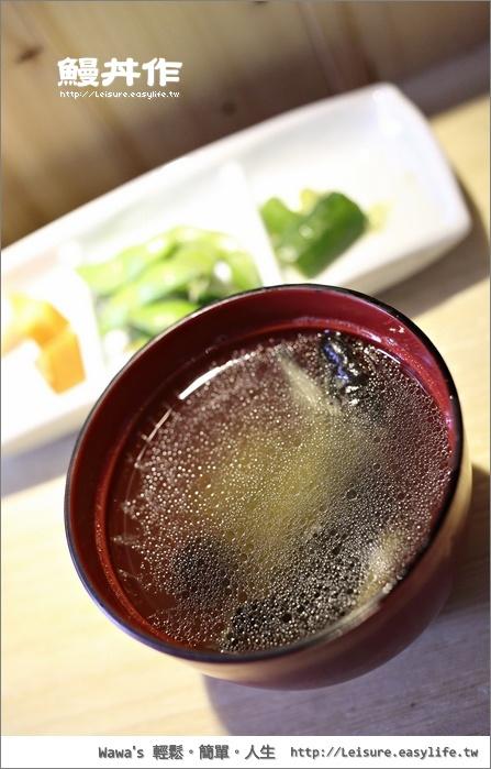 鰻丼作。台南鰻魚飯、炸蝦天丼、生魚片、串燒