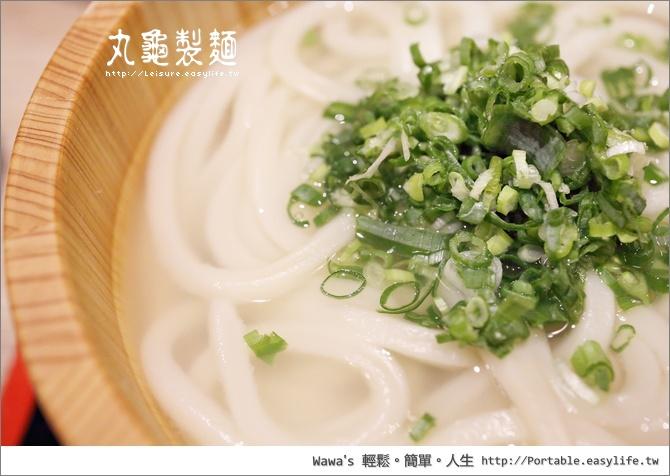 丸龜製麵日本讚岐烏龍麵。台南新光三越中山店燒丼丸龜製麵