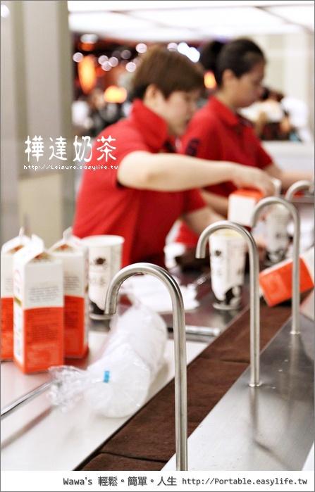 樺達奶茶。台南新光三越中山店樺達奶茶