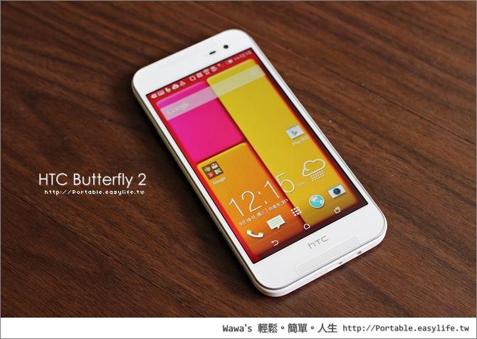 HTC Butterfly 2 開箱評測