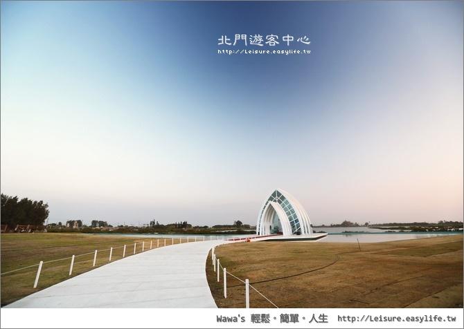 台南北門水晶教堂路線