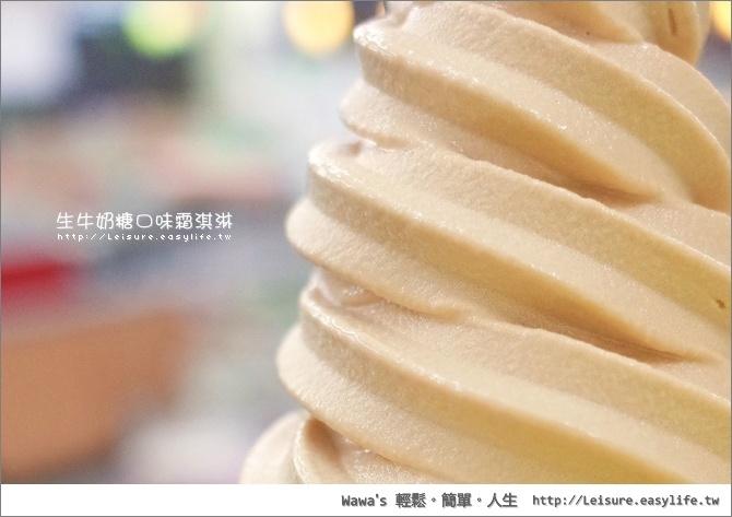 7-11 生牛奶糖口味霜淇淋