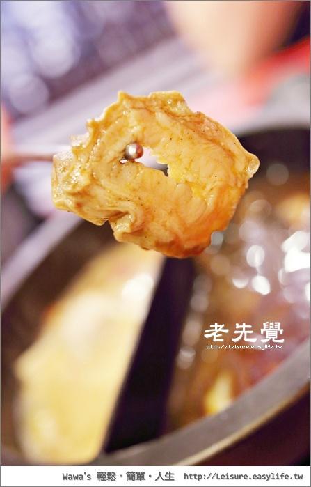 老先覺 麻辣窯燒鍋