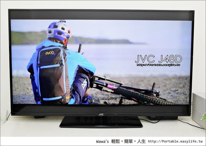 JVC J48D 高CP值48吋液晶顯示器