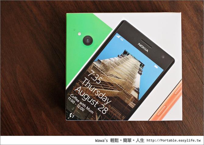 Lumia 735 開箱評測