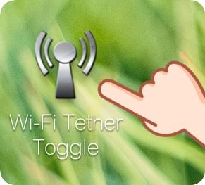 Wifi Tether Toggle 一鍵開啟手機網路熱點