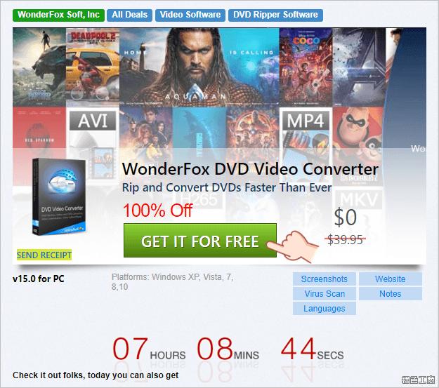 【限時免費】WonderFox DVD Video Converter 備份 DVD 影音下載轉檔超 EASY