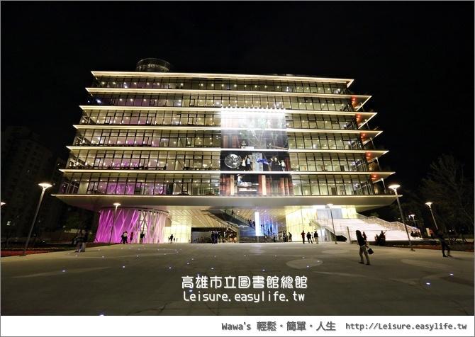 高雄圖書館新興分館