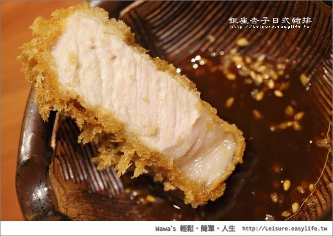 銀座杏子日式豬排。高雄夢時代店