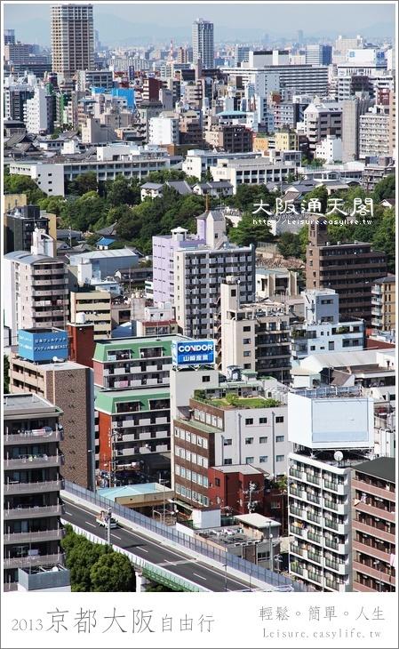 大阪通天閣。日本京都大阪自由行