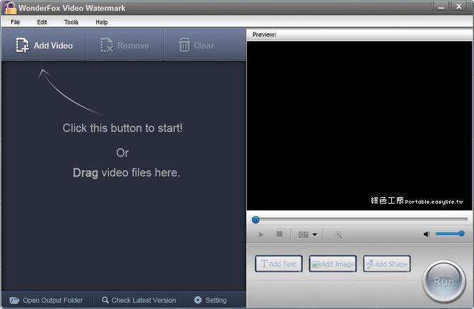 WonderFox軟體序號