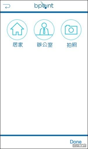 bPoint Plug 藍牙智慧插座