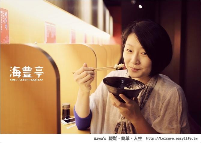 海豐亭 丼の專門店。台南丼飯