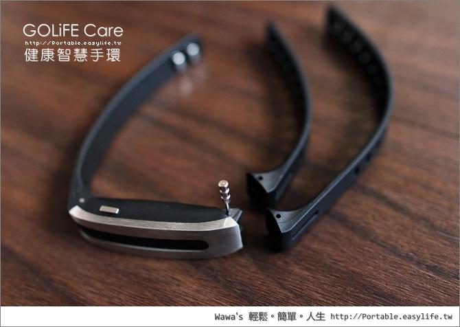 GOLiFE Care 健康智慧手環