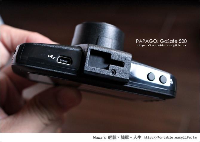 PAPAGO! GoSafe 520 劇院級解析度行車記錄器