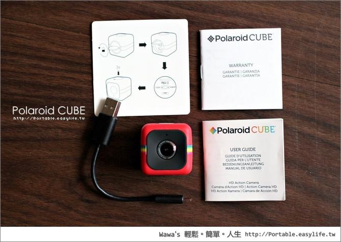 Polaroid CUBE 開箱評測