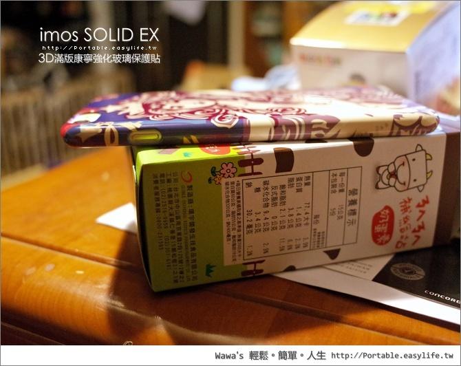 imos SOLID EX 正達3D滿版康寧強化玻璃保護貼