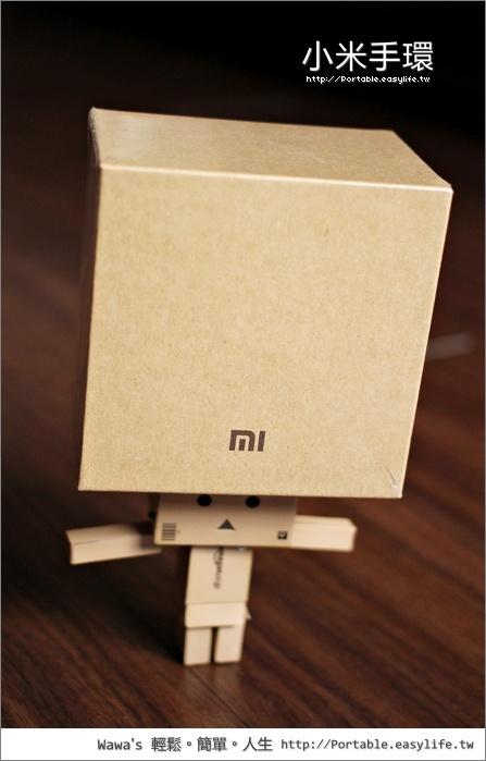 小米手環開箱評測