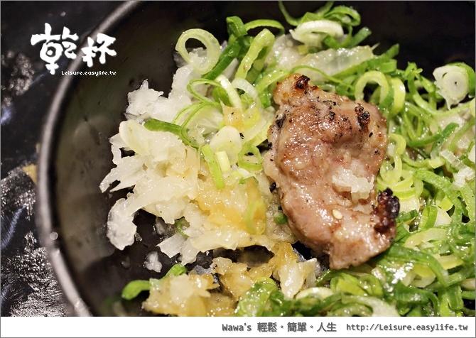 台南乾杯、台南燒肉