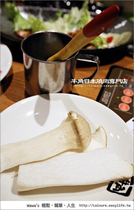 牛角日本燒肉專門店。南紡夢時代