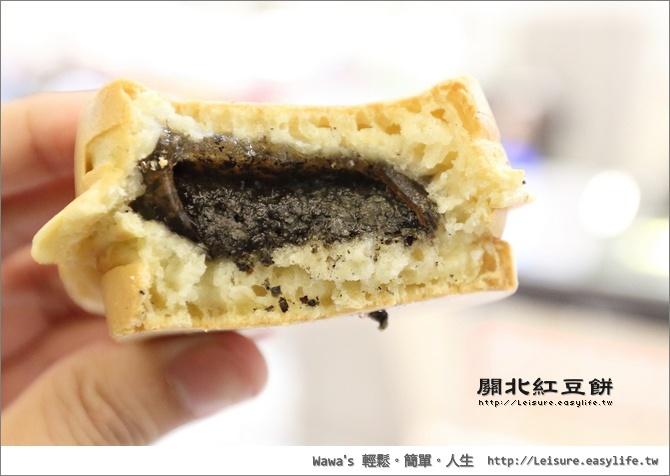 關北紅豆餅。南紡夢時代