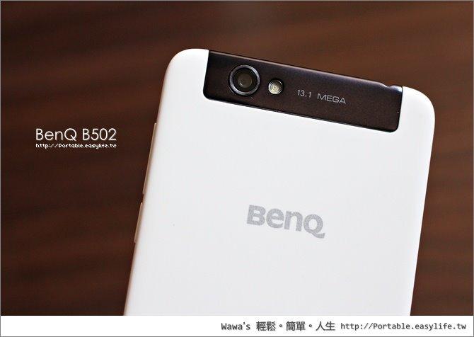 BenQ B502 就是這麼薄