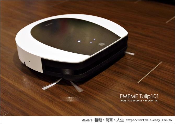 【開箱】EMEME Tulip101 掃地、吸塵、拖地一次搞定!實戰 iRobot 掃清掃對決!