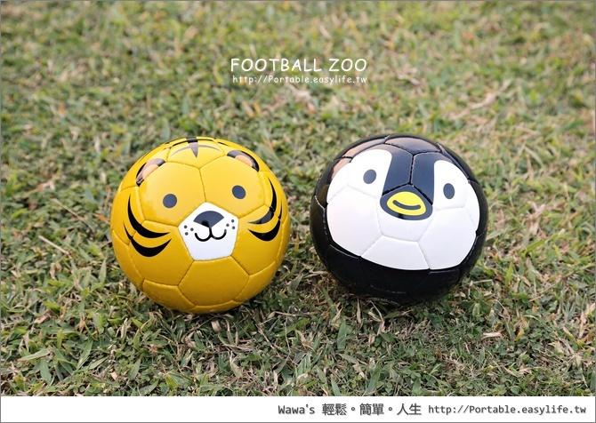 兒童足球用品