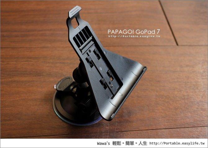 PAPAGO! GoPad 7 聲控導航平板開箱