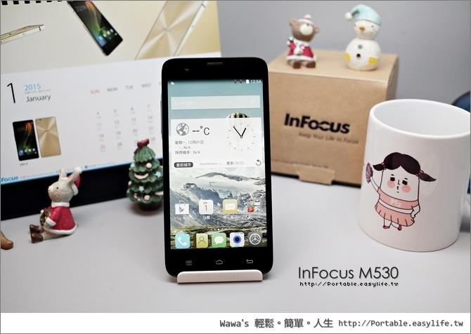 infocus m7s開箱