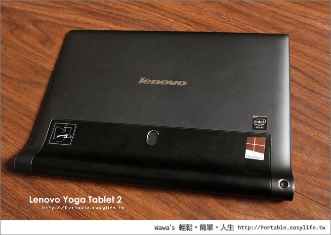 Lenovo Yoga Tablet 2 10吋開箱評測