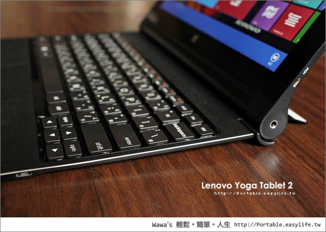 Lenovo Yoga Tablet 2 10吋開箱評測