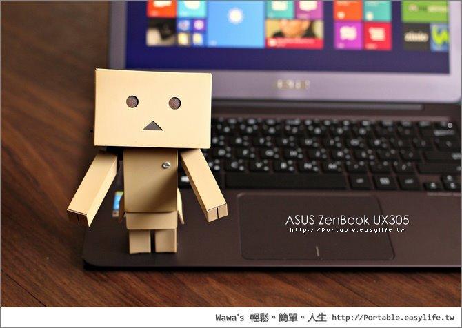 13吋筆電推薦2012