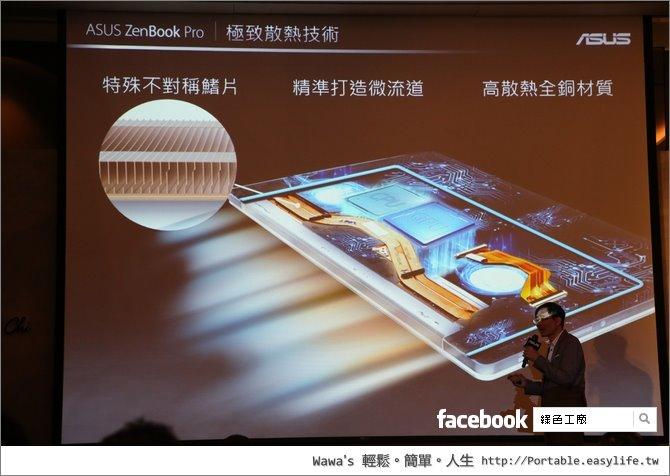 ASUS Transformer Book T100 Chi、T300 Chi、ZenBook UX305、ZenBook Pro UX501