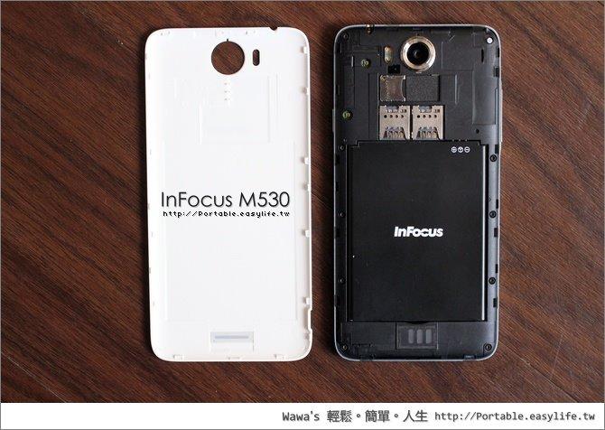 InFocus M530 開箱評測,前後1300萬像素智慧型手機