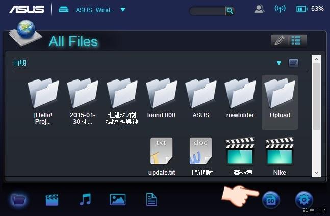 ASUS Wireless Duo 1TB 智慧行動裝置防潑水無線硬碟