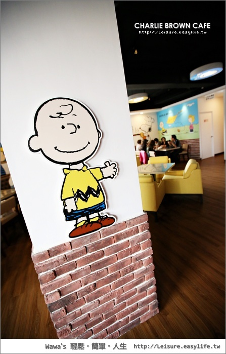 查理布朗咖啡 Charlie Brown Café 高雄