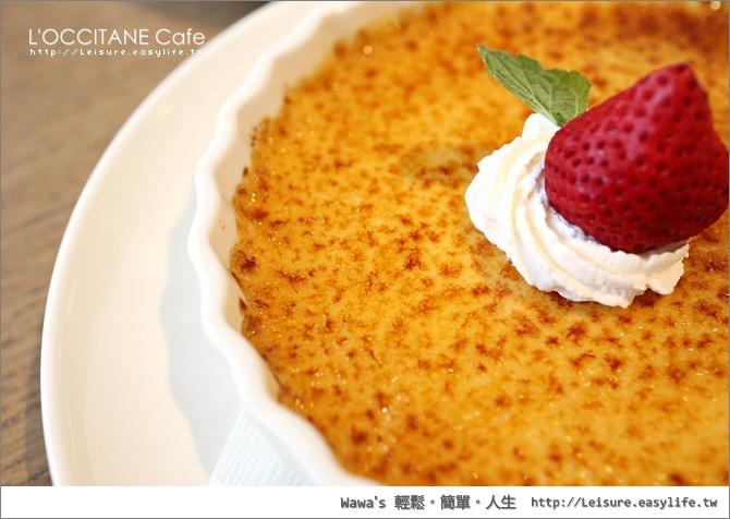 台南夢時代歐舒丹咖啡 L'OCCITANE Café
