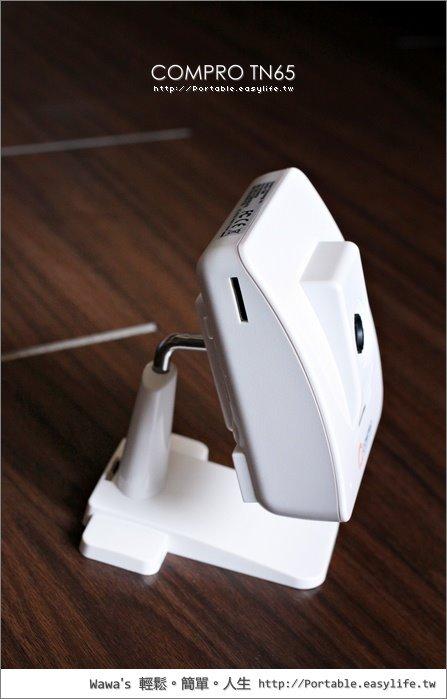 康博 Compro TN65 百萬畫素,雙向語音網路監控攝影機