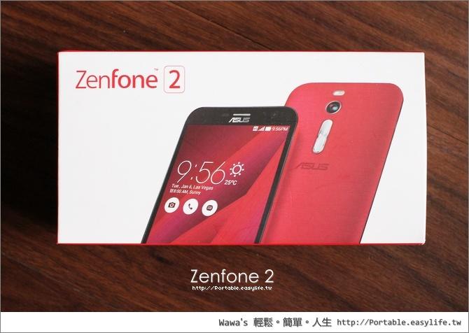 【開箱】ZenFone 2 性能怪獸來也,神秘的 SnapView 小三模式我來告訴你!(ZE551ML)