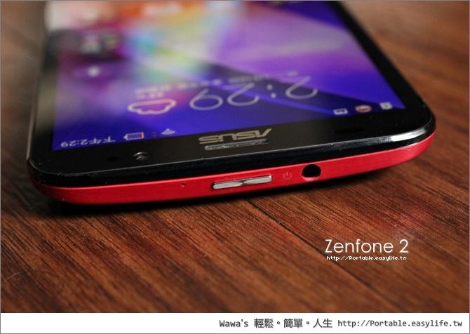 ZenFone 2 開箱評測