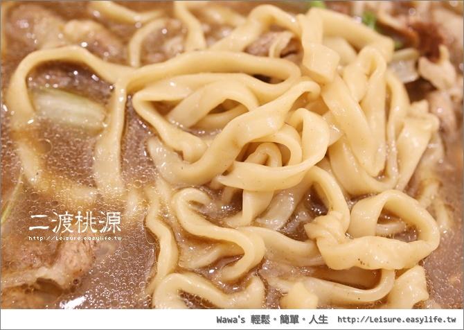 二渡桃源煨麵館