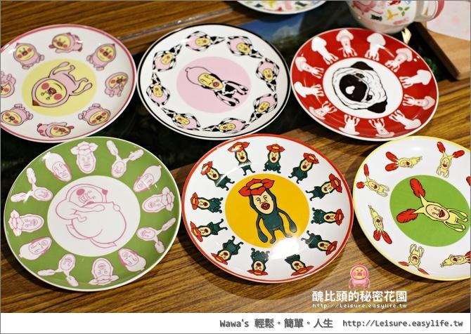 各种花纹的餐盘,这若是有得买我可能就会买,不过好像没有卖?