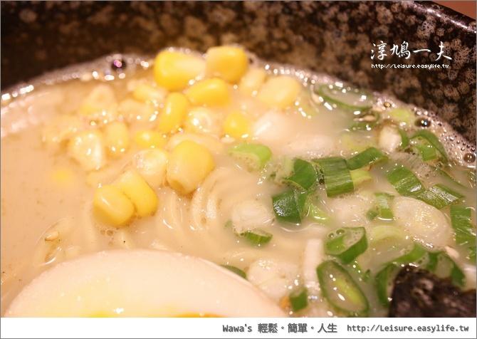 台南淳鳩一夫拉麵