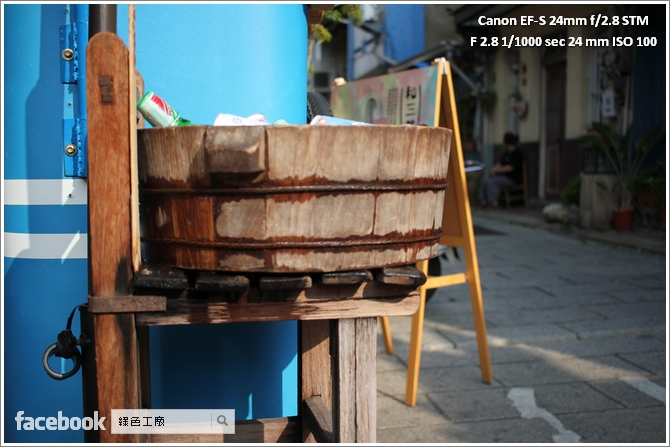 Canon EF-S 24mm f/2.8 STM 開箱評測