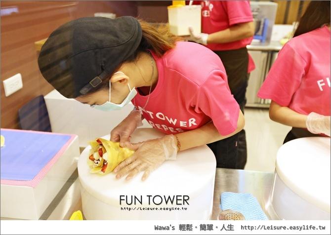 FUN TOWER 日式可麗餅。高雄左營明華旗艦店