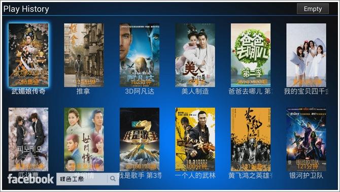 網路第四台 終結者IPTV直播電視盒