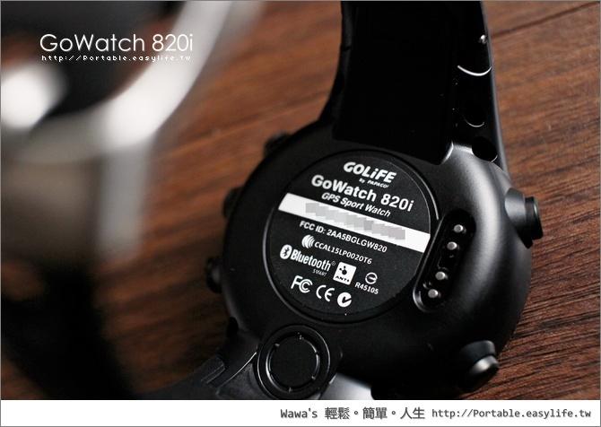 GOLiFE GoWatch 820i GPS 運動手錶開箱評測